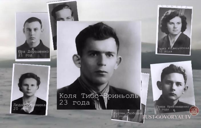 Тибо-Бриньоль Николай Владимирович