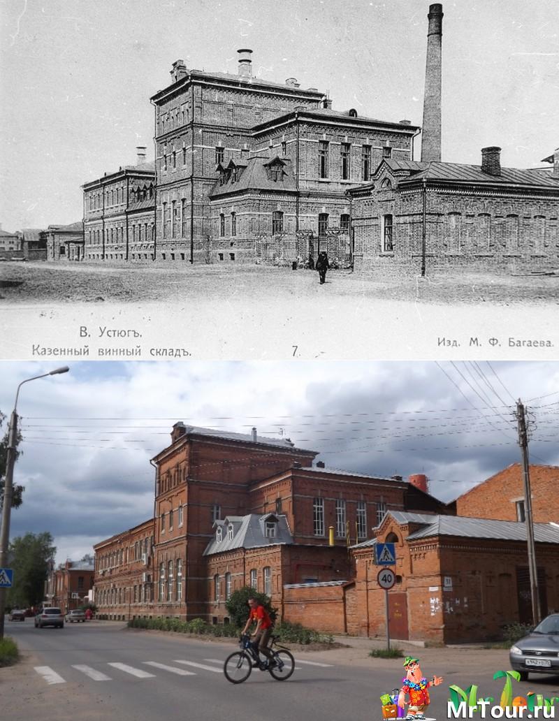 Великоустюгский ликёро-водочный завод: