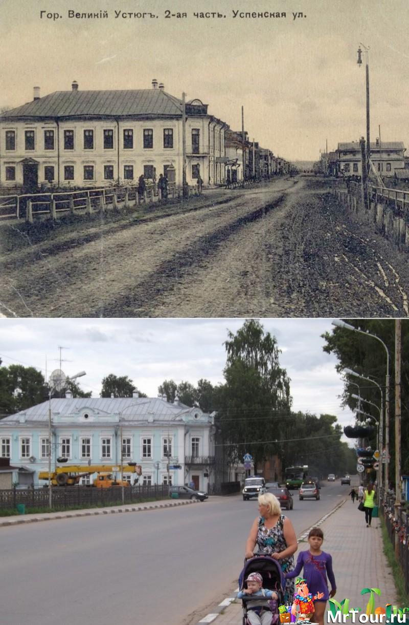 Успенская улица (после 1918 года - Советский проспект)