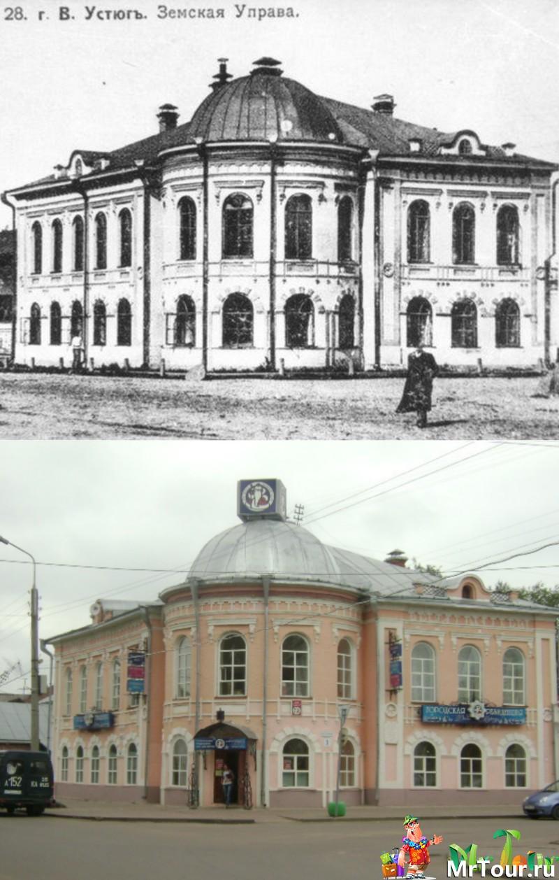 Городская резиденция (офис) Деда Мороза