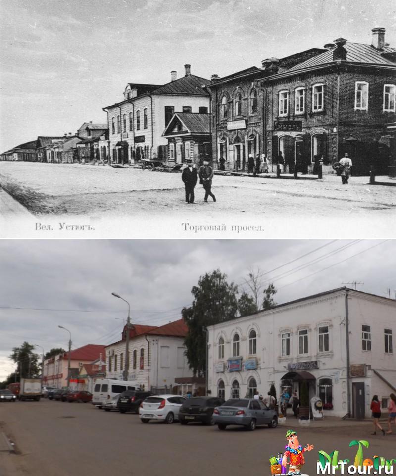 Красный переулок (до 1918 - Торговый)