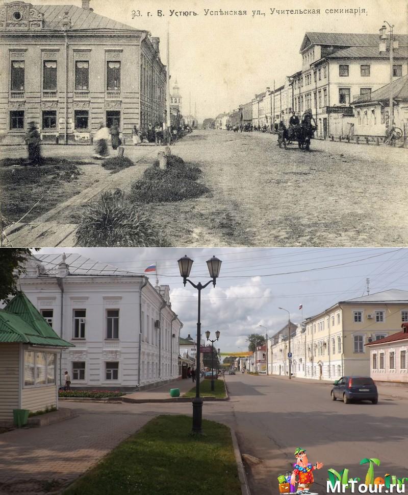 Советский проспект (до 1918 - Успенская улица)