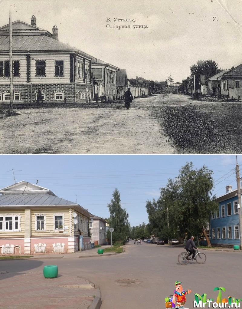 Соборная (ныне Красноармейская) улица